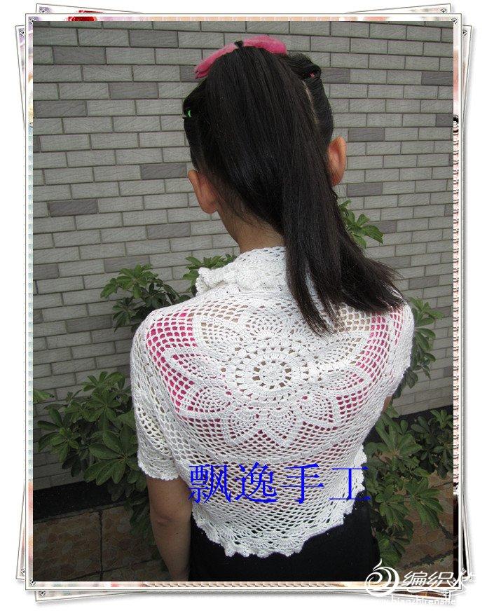 IMG_1142_副本.jpg
