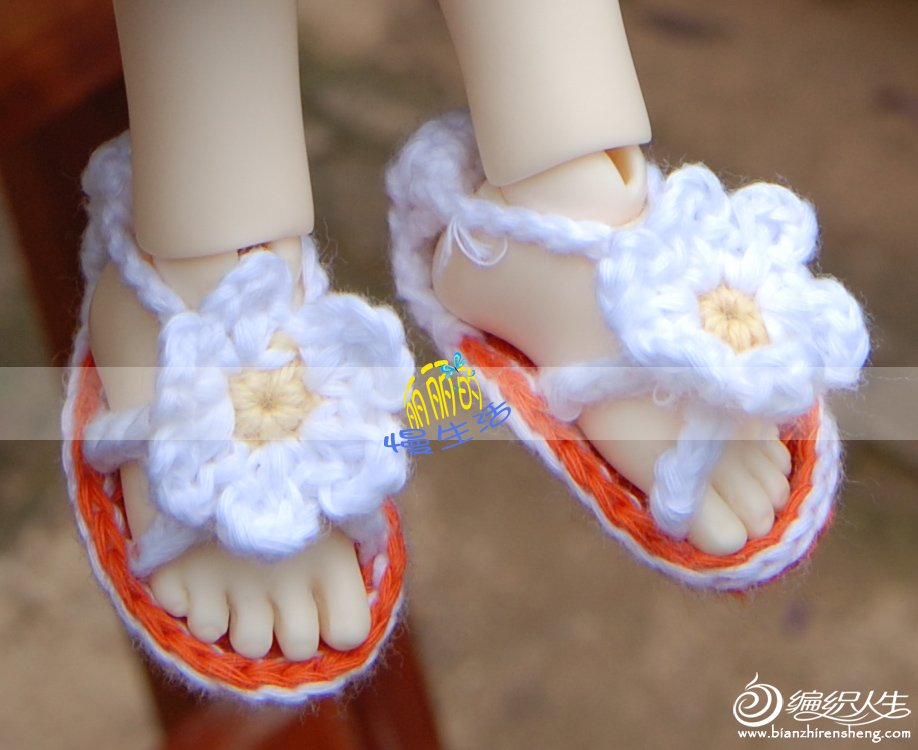 uri凉鞋.jpg