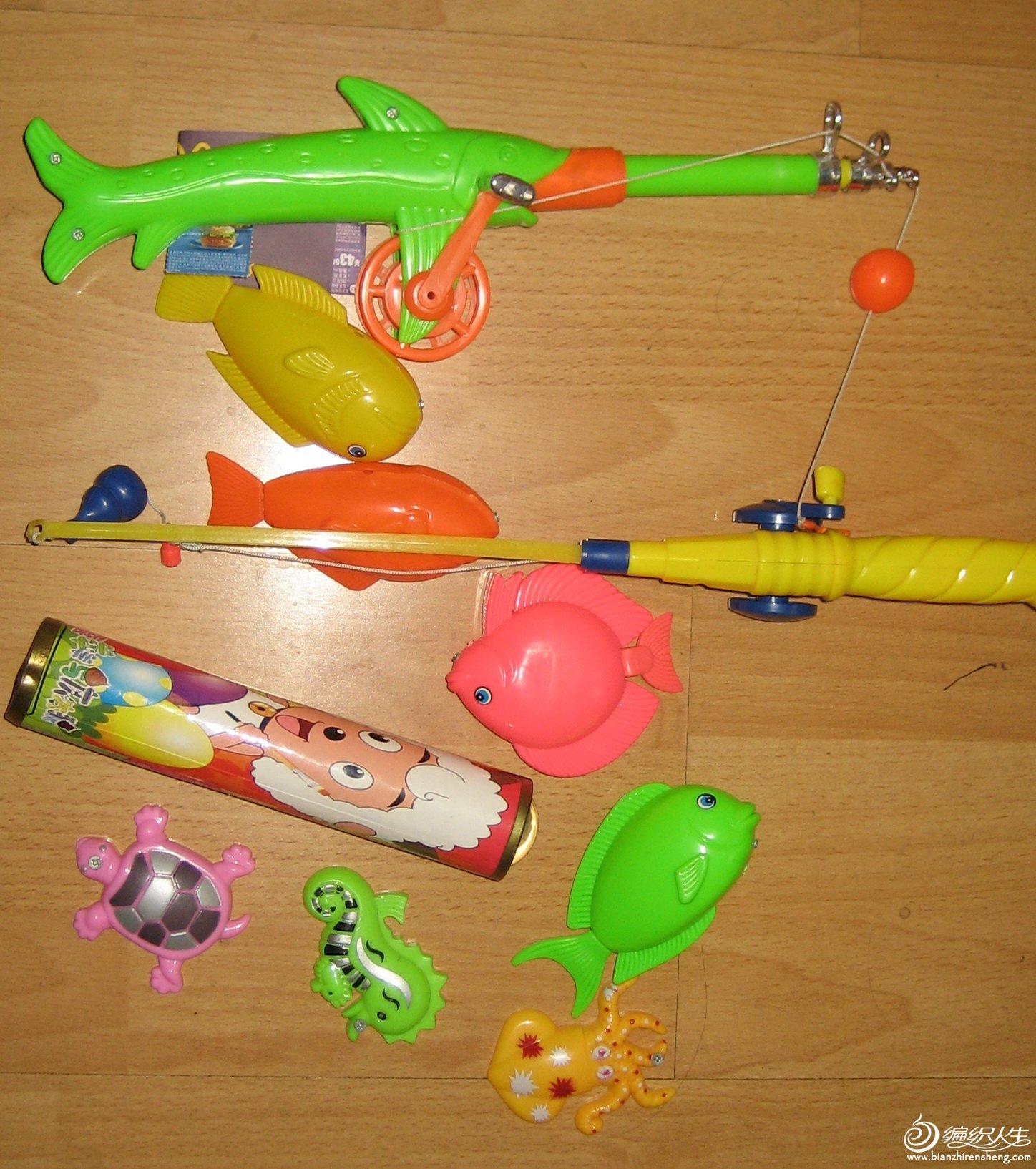 钓鱼玩具,还有万花筒10元吧