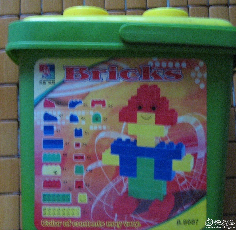 沃玛桶装插件玩具15元