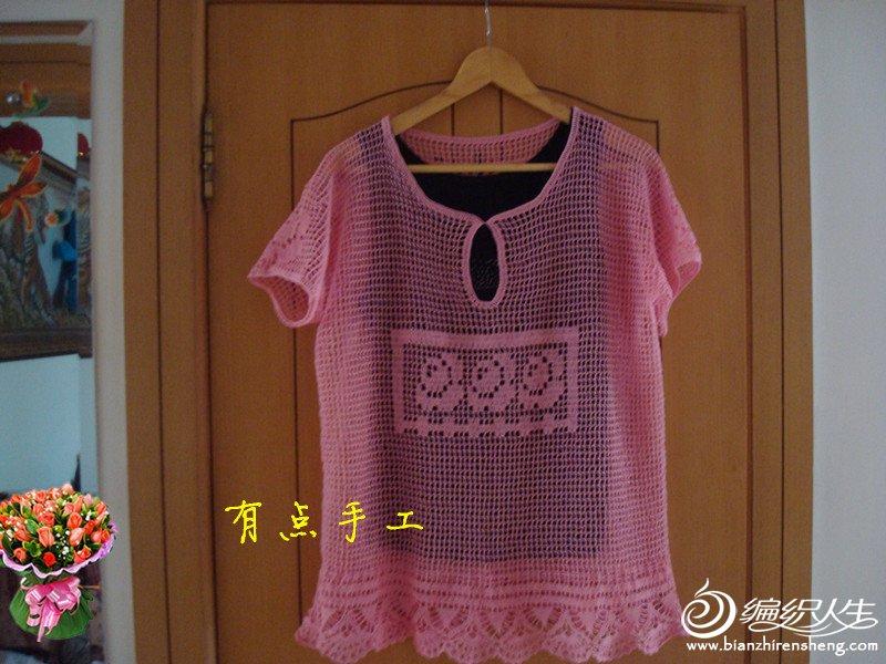 DSC04922_副本.jpg