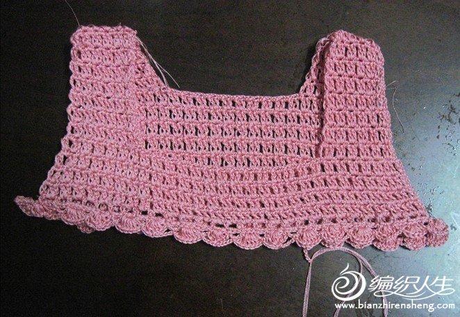 深粉色绢丝棉楚瑜的裙子1.jpg