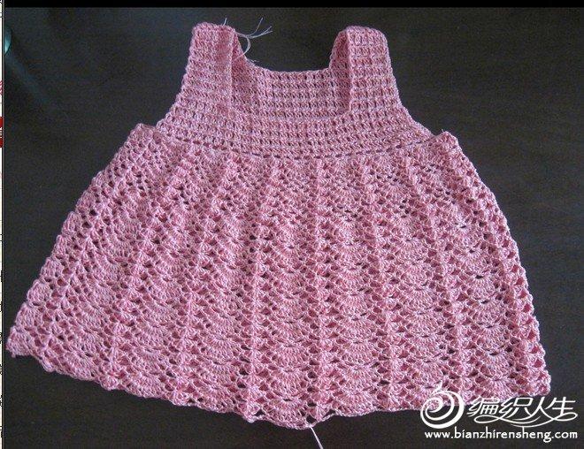 深粉色绢丝棉楚瑜的裙子2.jpg
