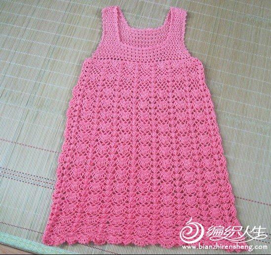 深粉色绢丝棉楚瑜的裙子4.jpg