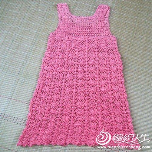 深粉色绢丝棉楚瑜的裙子5.jpg