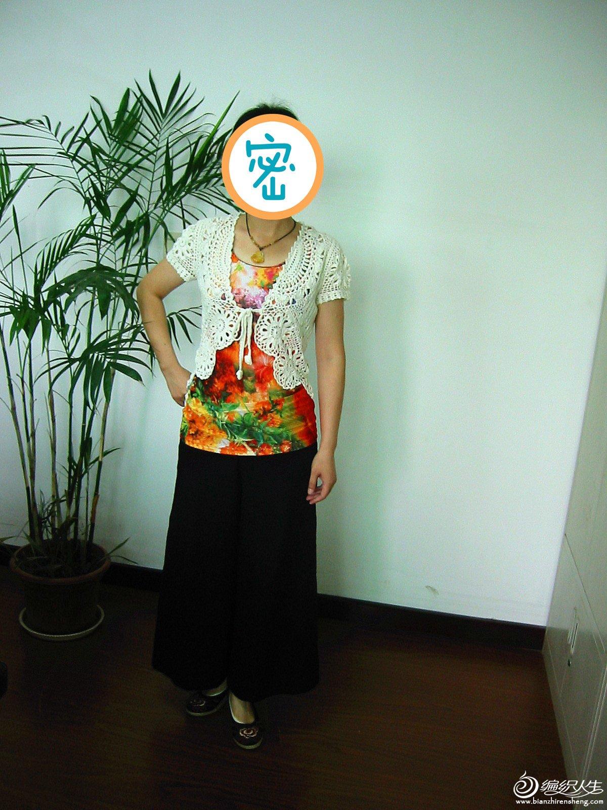IMG_0307_副本_副本.jpg