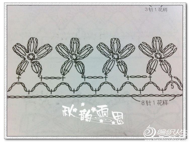 钩针衣领 花边图案