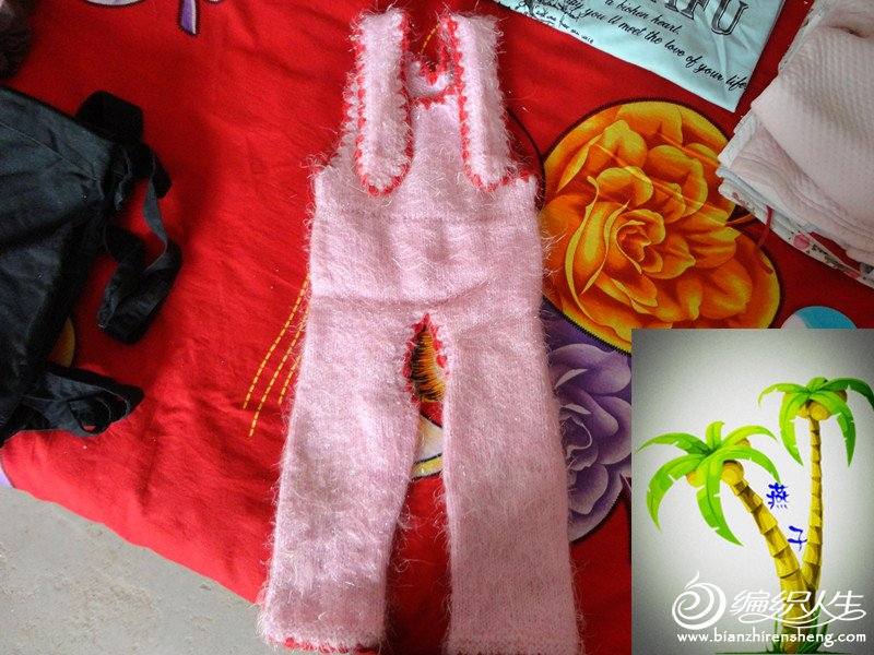 粉色毛裤1.jpg