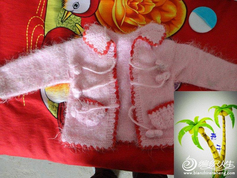 粉色毛衣1.jpg