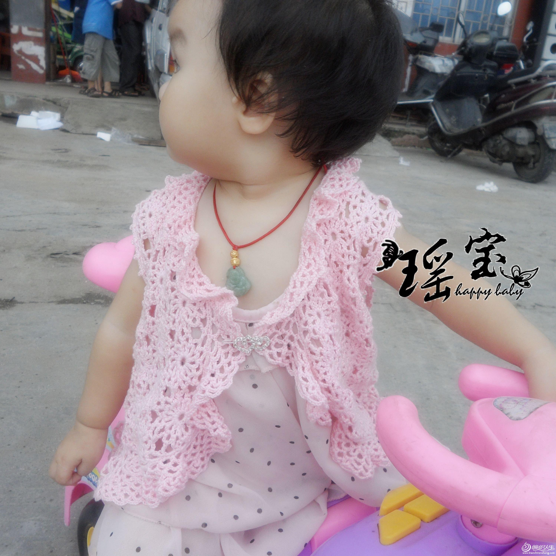 宝宝钩针坎肩