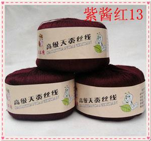 复件 紫酱红13.JPG