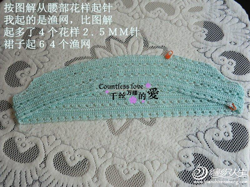 CIMG7129_副本.jpg