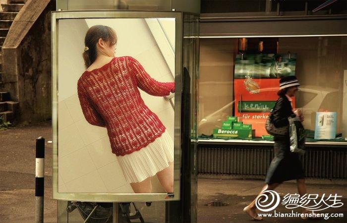 IMG_1227_副本.jpg