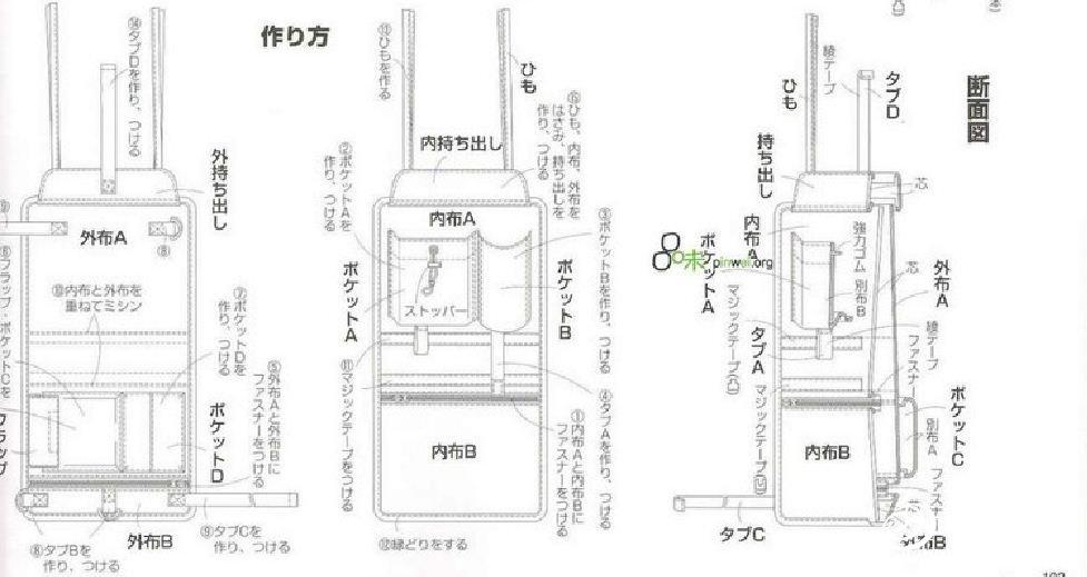 2012-06-26_14-35-20.jpg