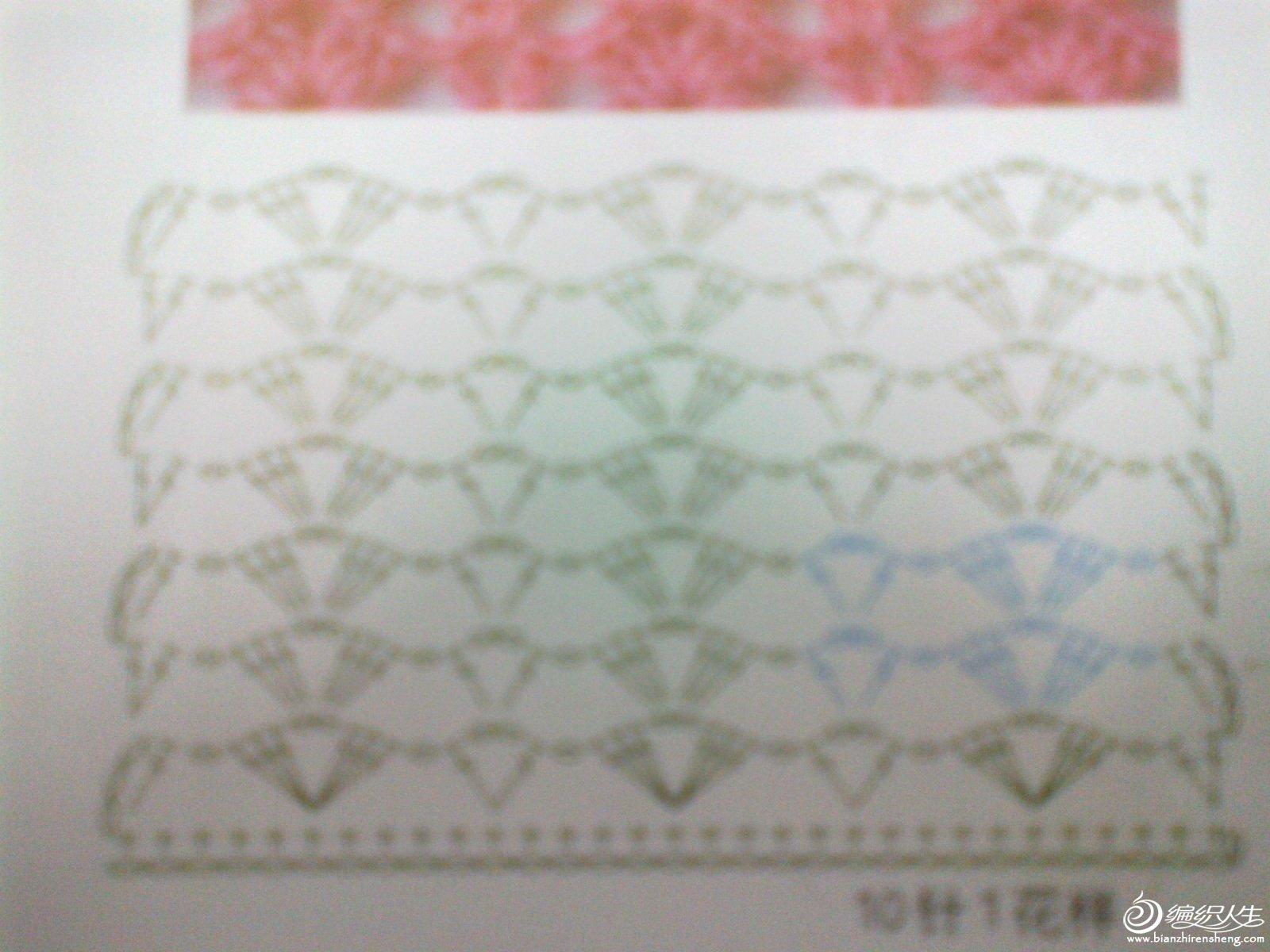 20120626468.jpg