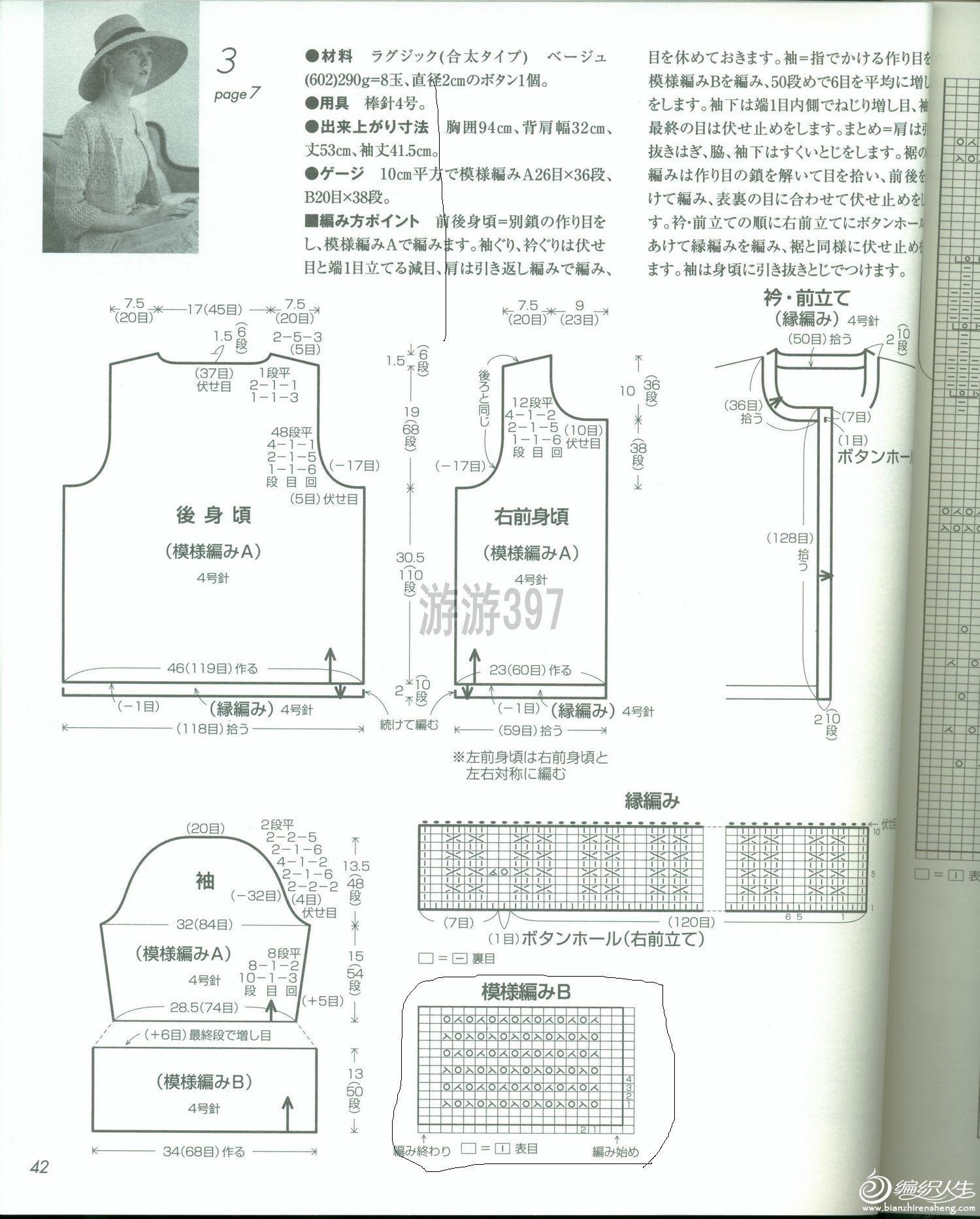 米开衫2.jpg
