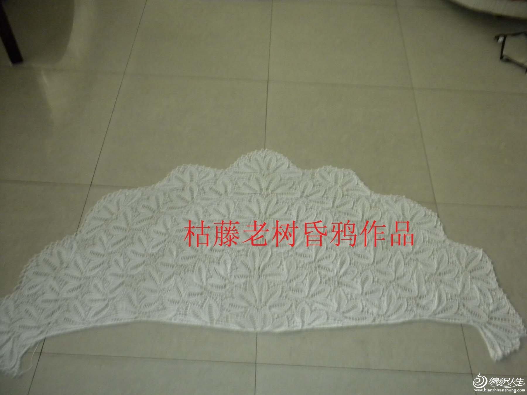白2.jpg