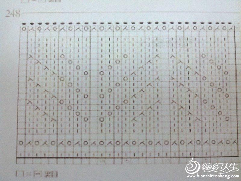 2012-06-20_14-23-00_491_副本.jpg