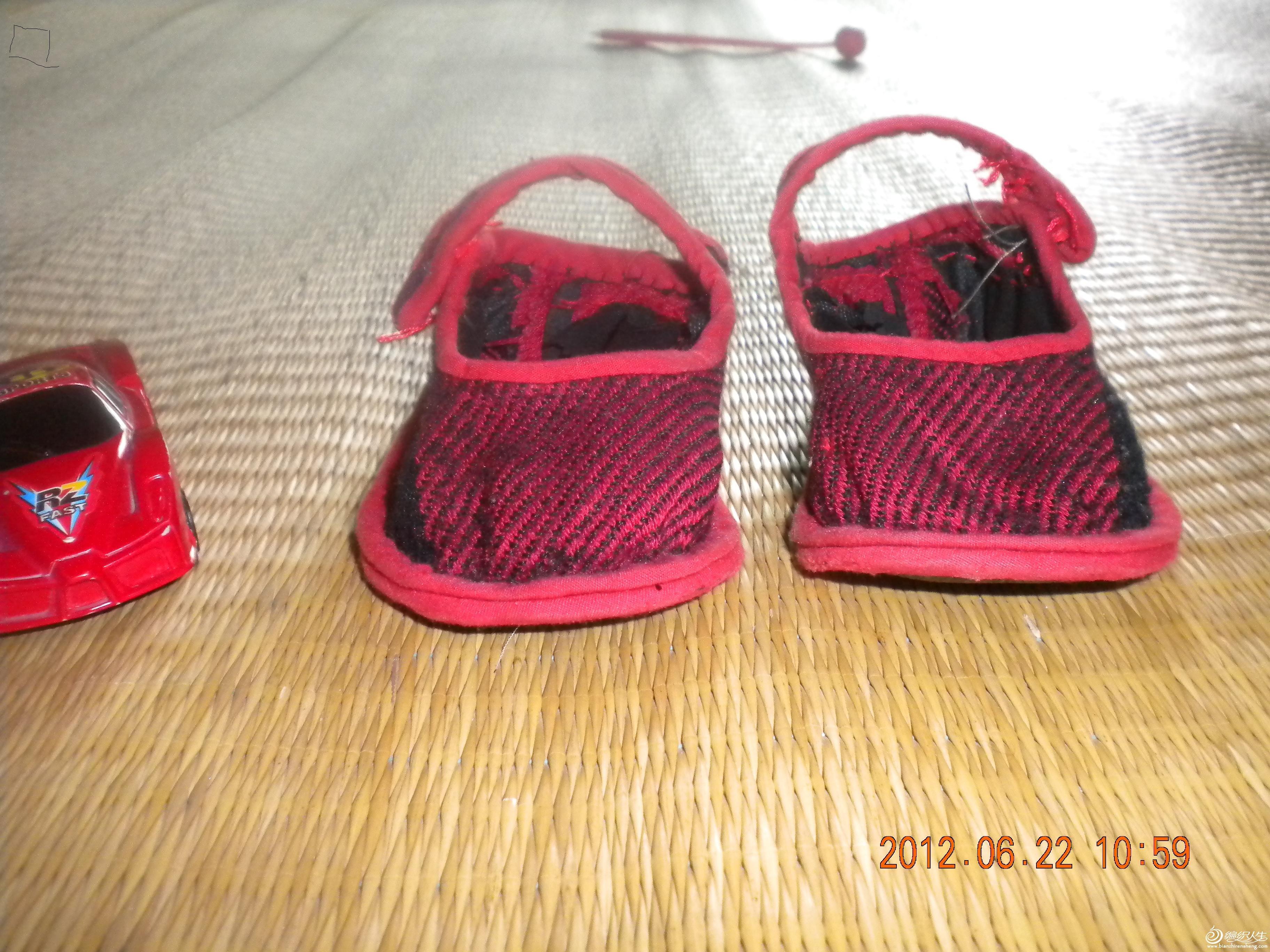 手工毛线鞋商品大图 分享毛线编织花样图解棉鞋手把手教你学编织图片