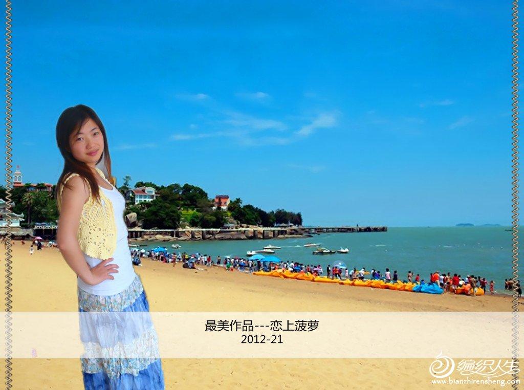DSC04046_副本.jpg