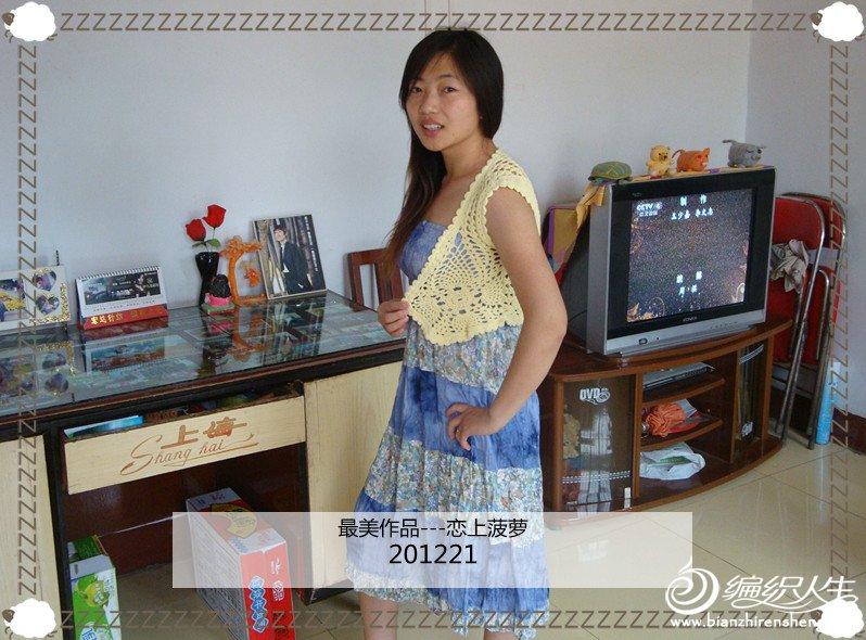 DSC04038_����.jpg