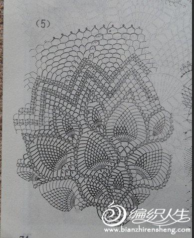 QQ截图20120628085823_副本.jpg