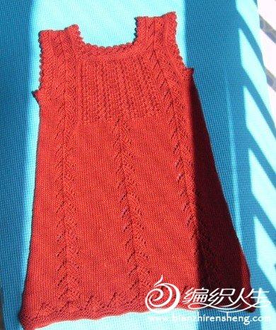 背心裙3.jpg