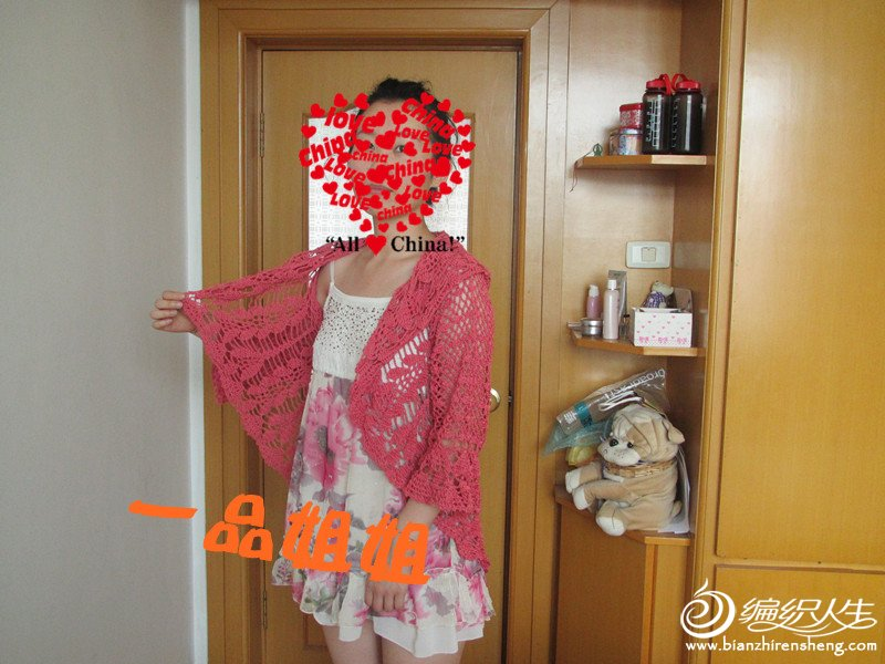 IMG_0921_副本.jpg