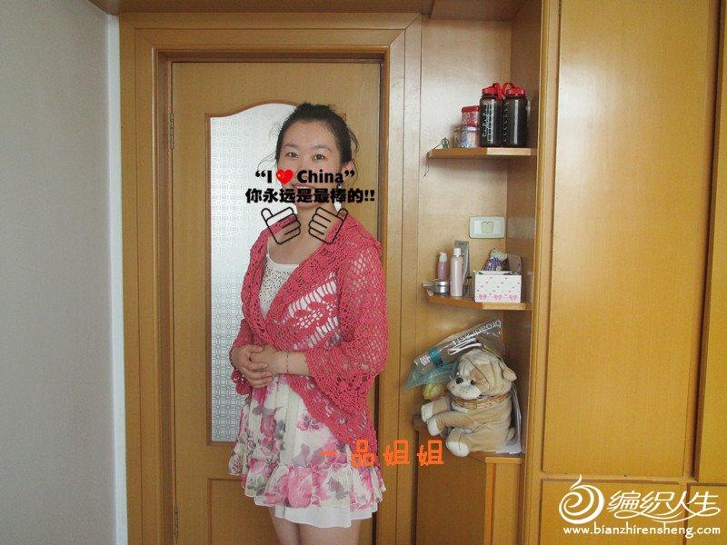 IMG_0922_副本.jpg