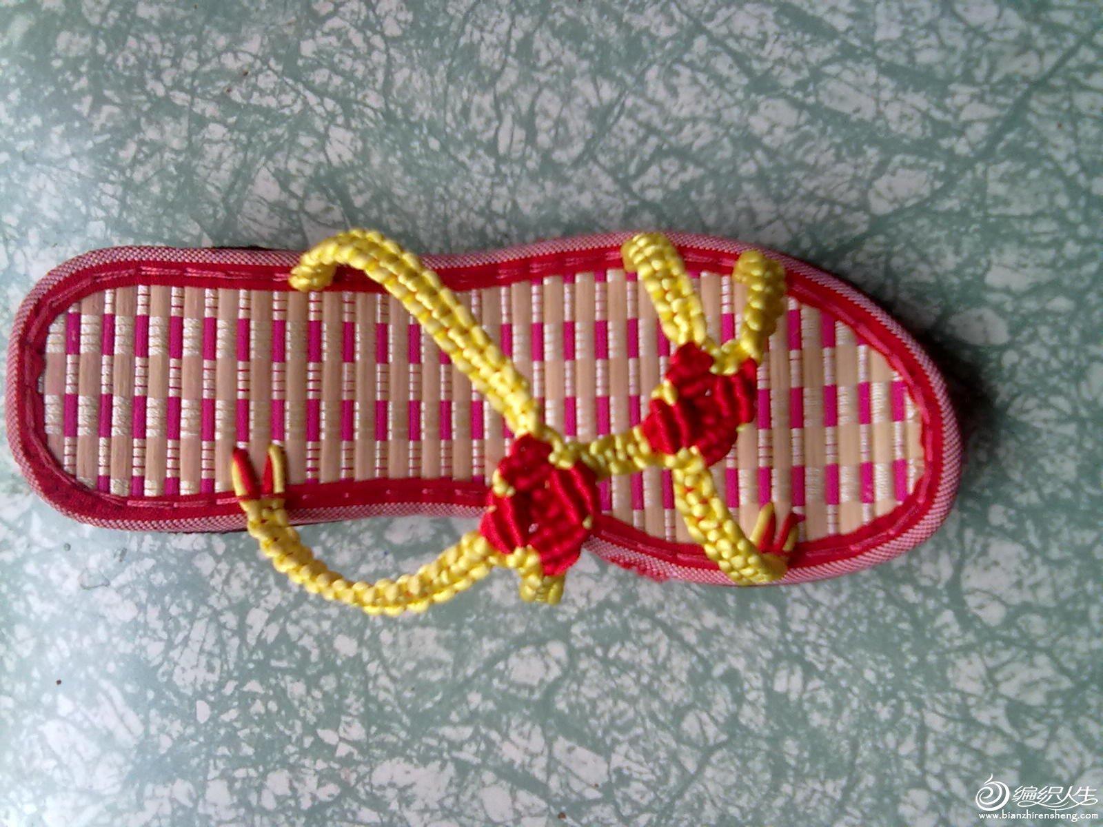 玫瑰花拖鞋
