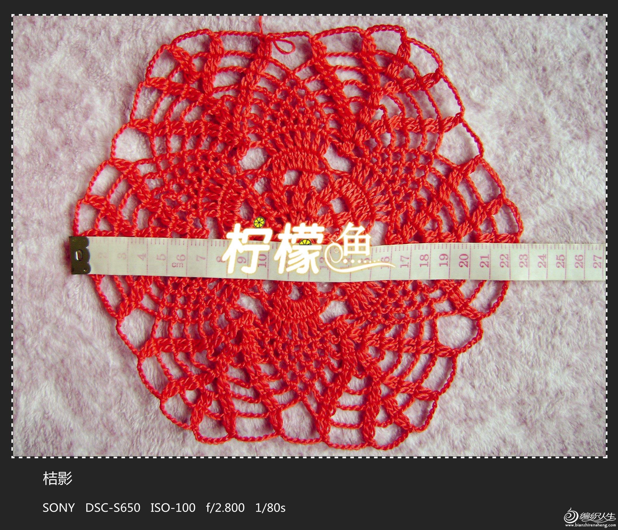 桔影-5单元花A尺寸.jpg