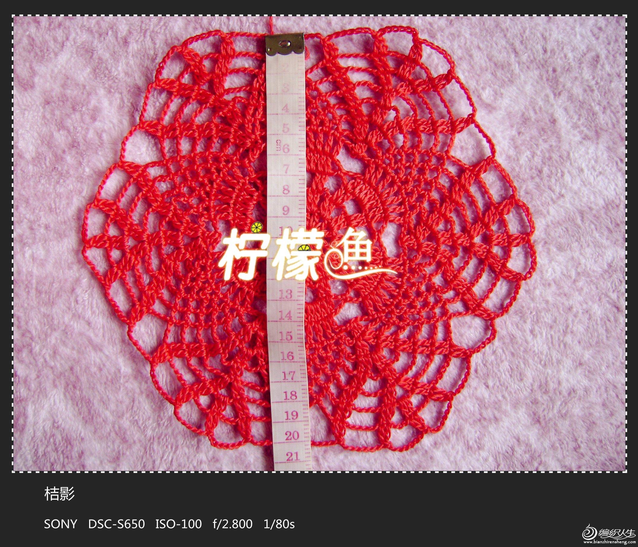 桔影-6单元花A尺寸.jpg