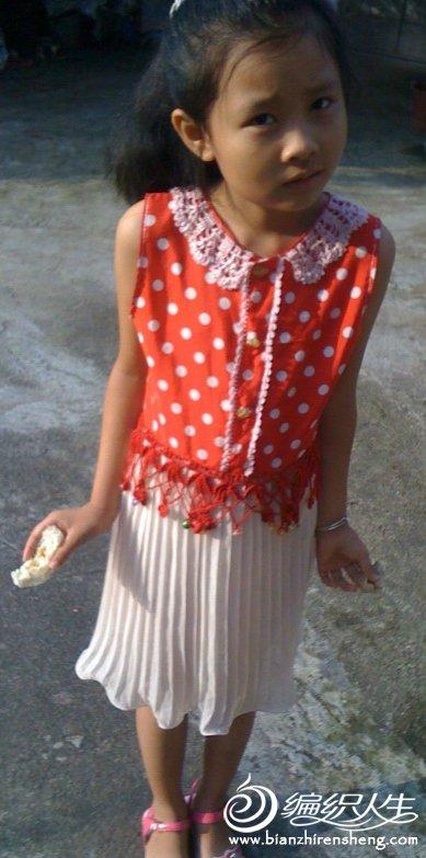 我做的裙子.jpg