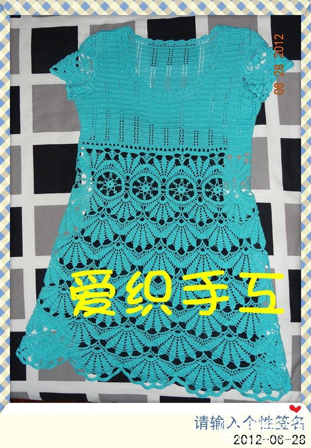 DSC01456_副本.jpg