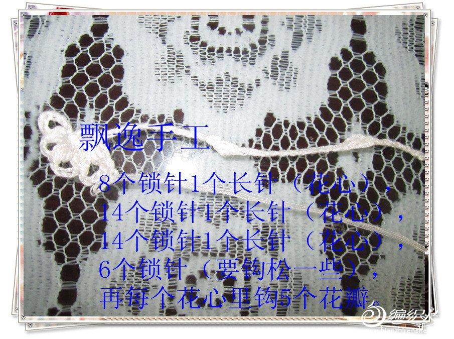 IMG_1148_副本.jpg