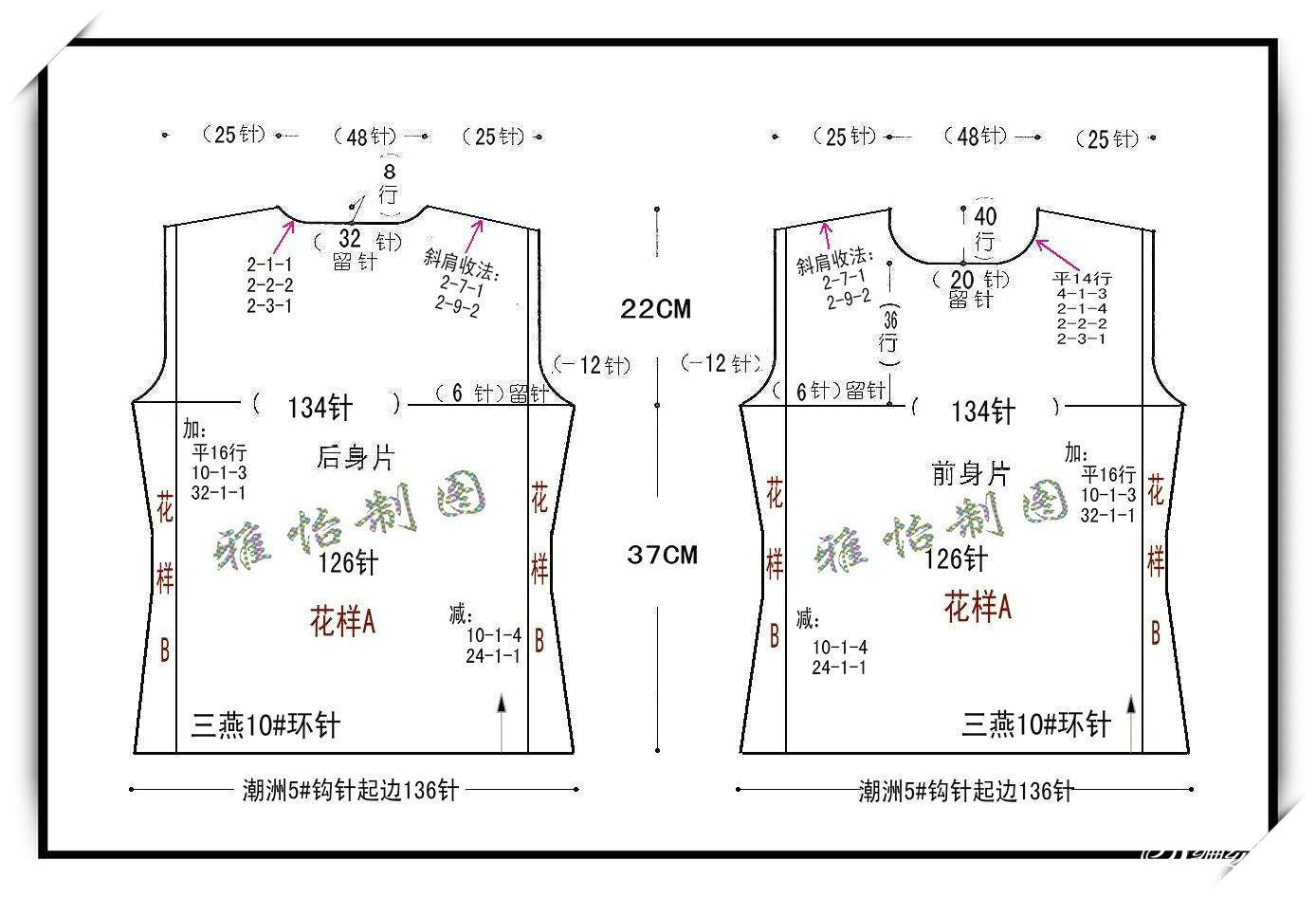 身子尺码图.JPG