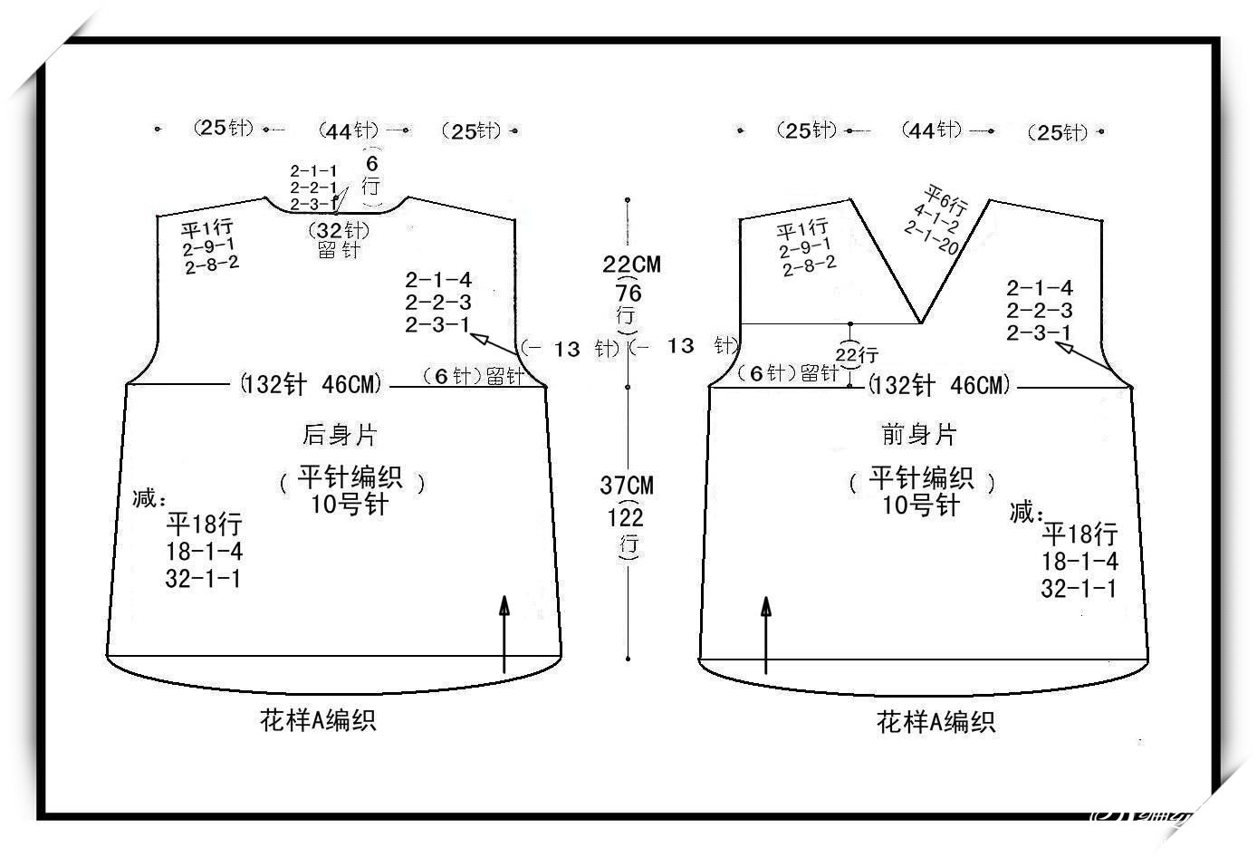 大身尺码图.JPG
