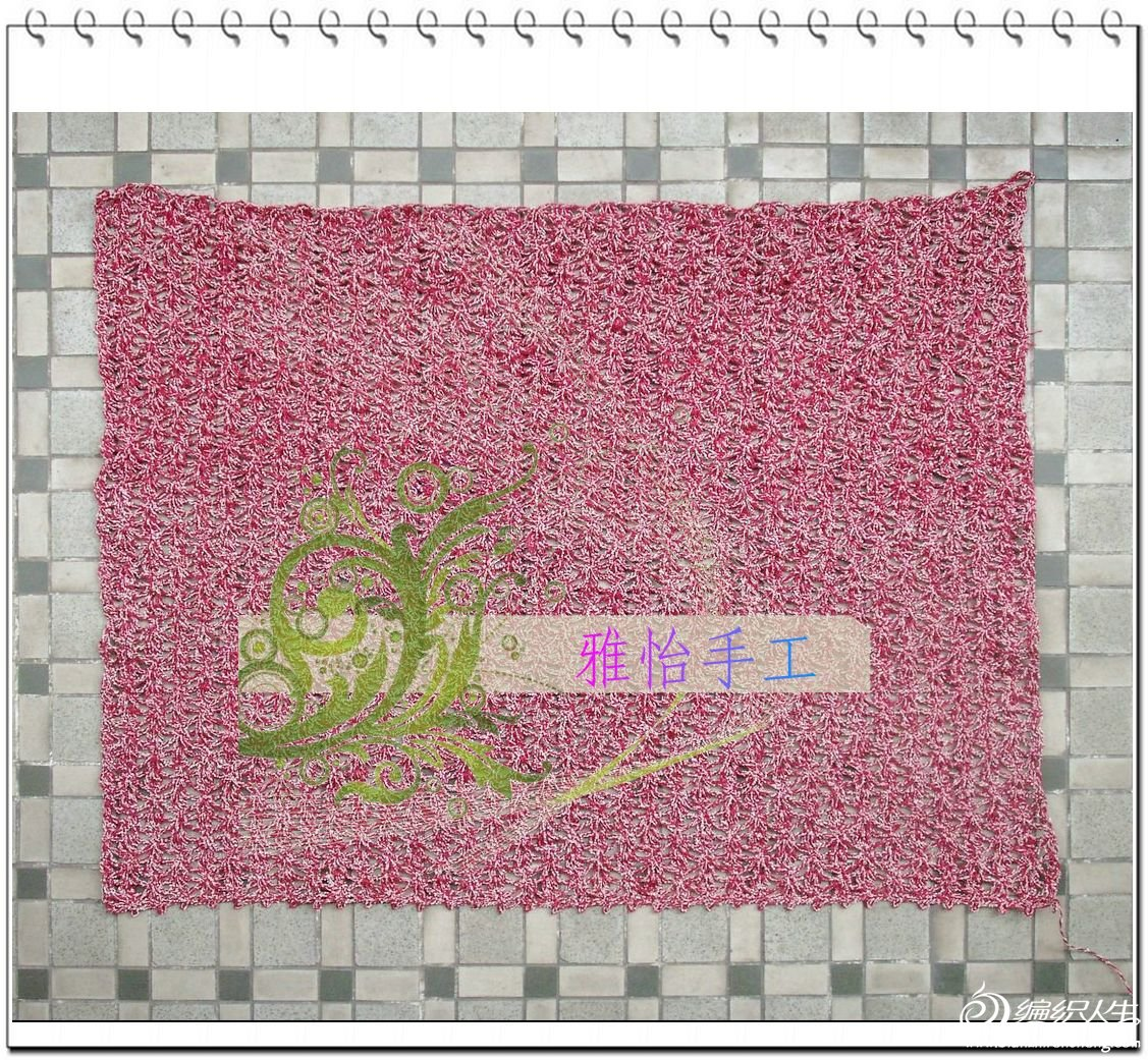 PICT0004_副本.jpg