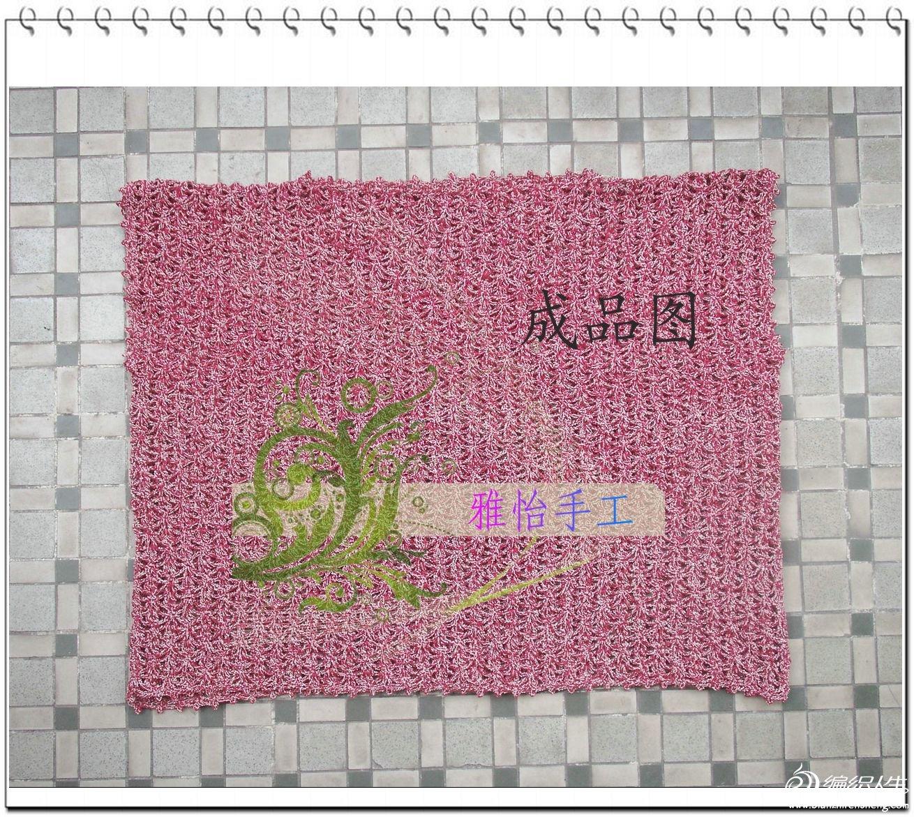 PICT0015_副本.jpg