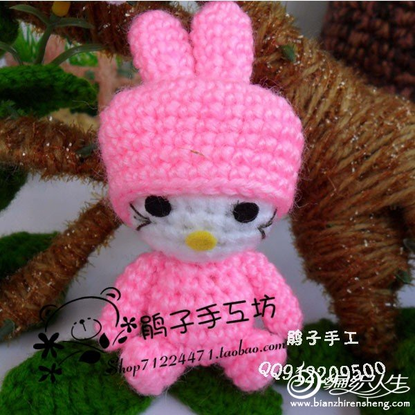 conew_30-1兔子kitty.jpg