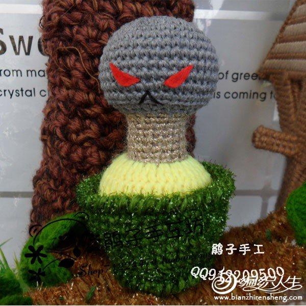 conew_47-1����-����11����5����.jpg