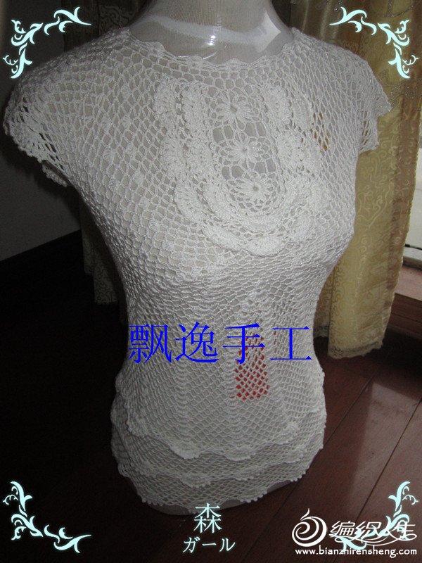 IMG_1169_副本.jpg