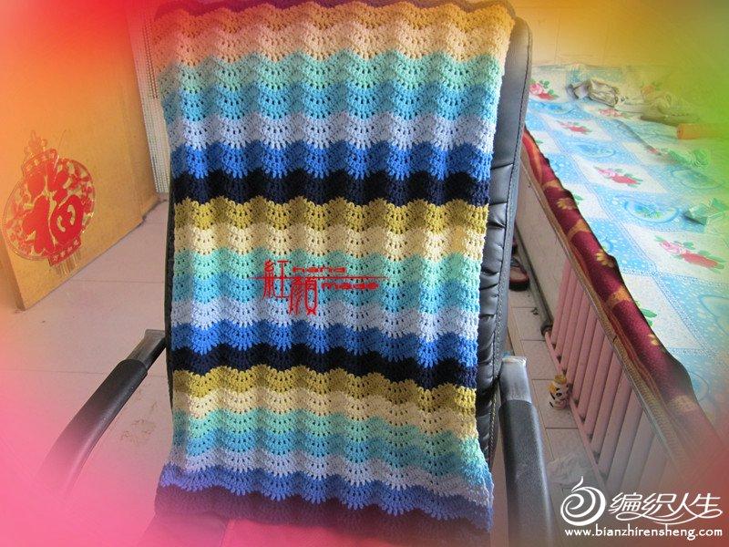 彩虹毯子.jpg