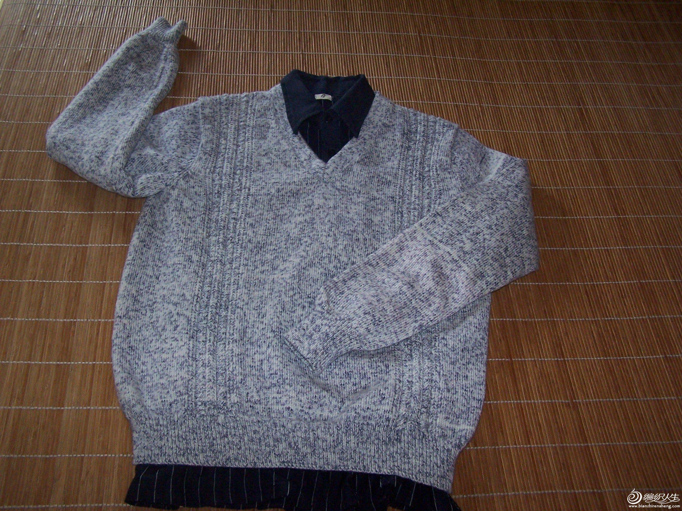 新编的毛衣
