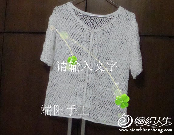 DSC02914_成衣4.jpg