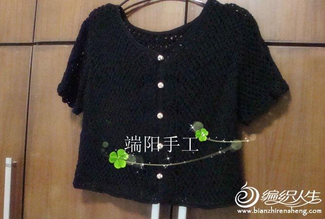 DSC02928_成衣8.jpg