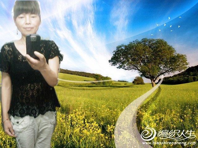 IMAG0179.jpg