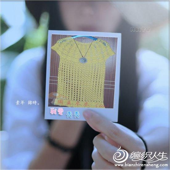 裙衫 001_副本1.jpg
