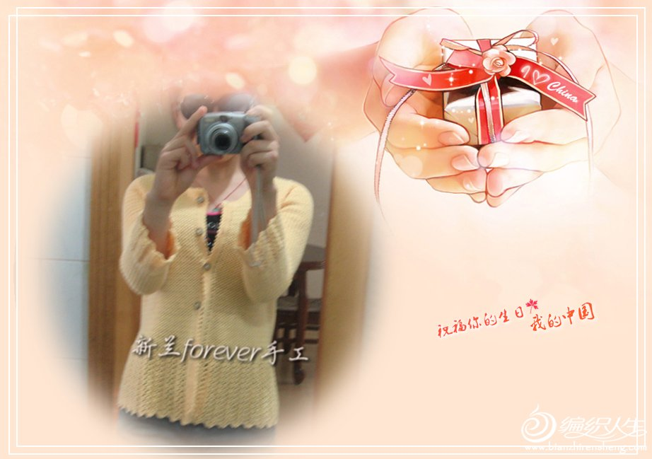 IMG_7348_����.jpg
