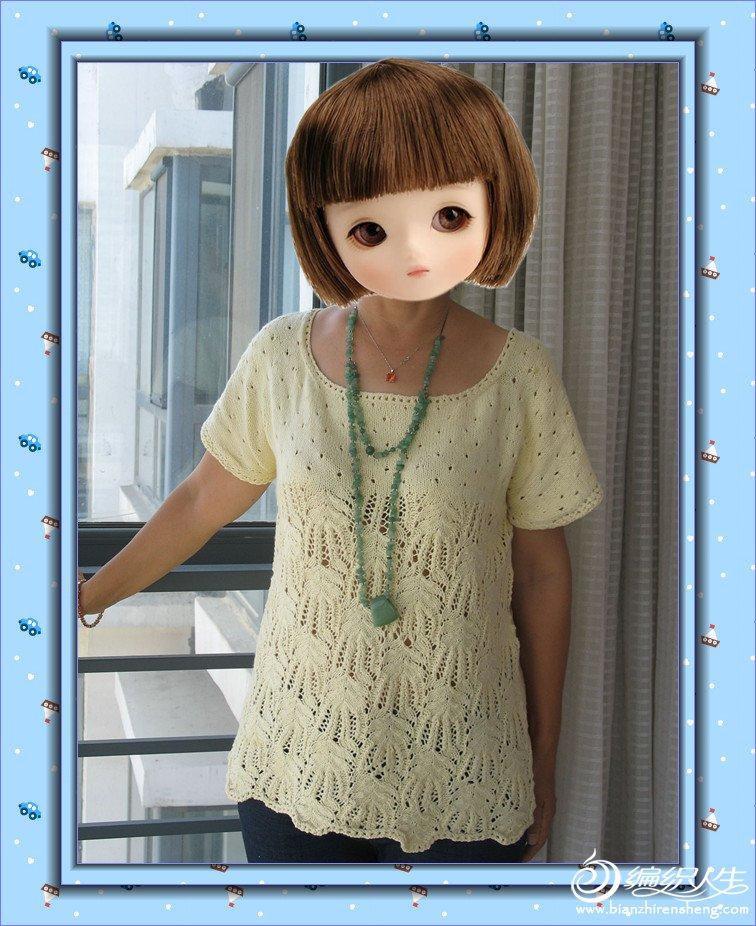 IMG_3261_副本.jpg